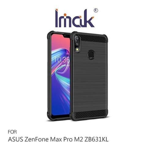 【愛瘋潮】99免運 Imak ASUS ZenFone Max Pro M2 ZB631KL  ThinQ Vega 碳纖維紋套 TPU套 背殼 四角氣囊