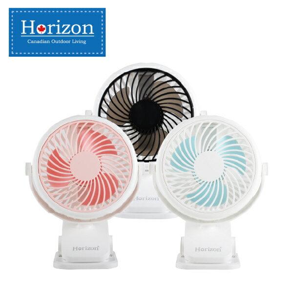 【Horizon天際線】夾式隨行小風扇 (USB充電小夾扇) 0
