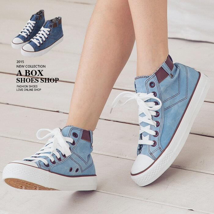 【KDR019】校園百搭流行 牛仔車線設計 繫帶高筒帆布鞋 2色 - 限時優惠好康折扣