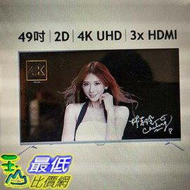 [COSCO代購如果沒搶到鄭重道歉]促銷至9月30日W116434Philips494KUHD連網液晶顯示器含視訊盒49PUH7032