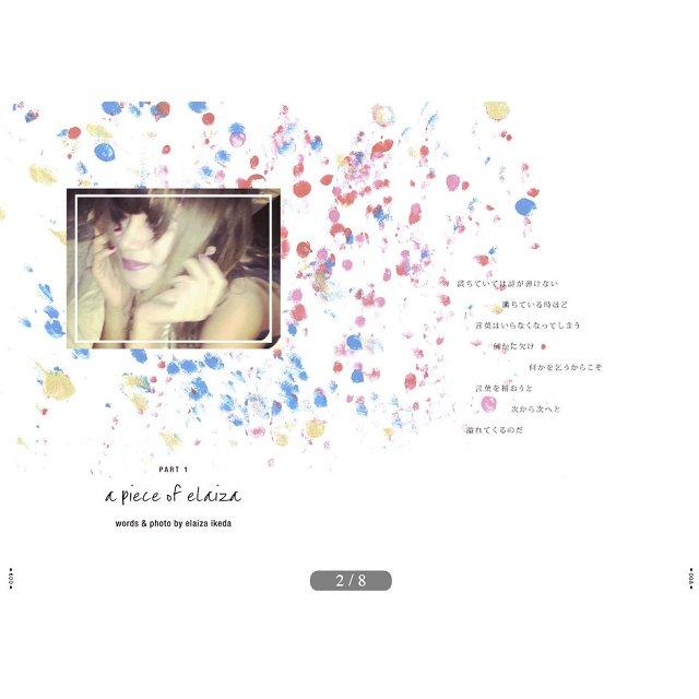 @elaiza_ikd LEVEL 19→20 模特兒池田依來沙流行情報 1