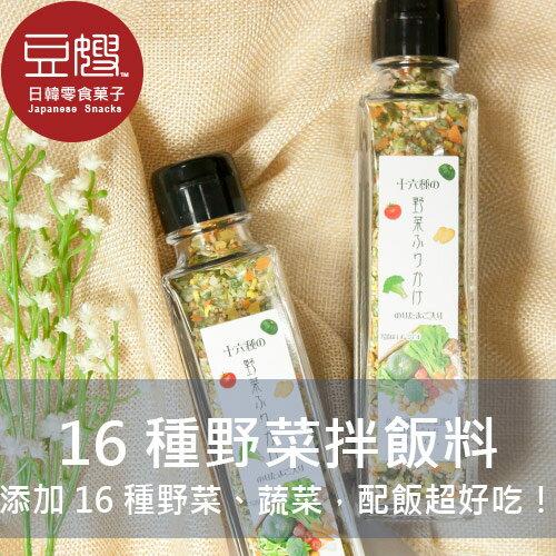 【豆嫂】日本飯友健康輕食16種野菜拌飯料(60g)★5月宅配$499免運★