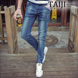 NQS290牛仔褲‧修身刷白造型單寧牛仔長褲‧一色【NQS290】-TAIJI-