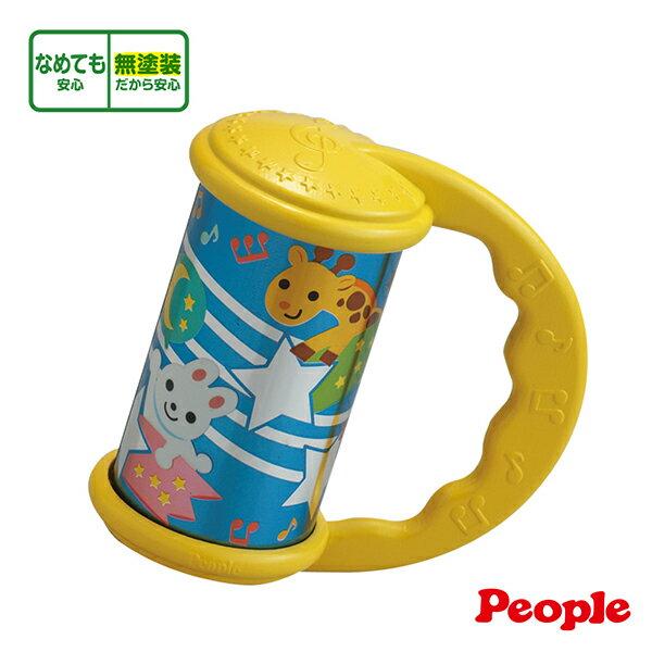 People - 新閃亮手搖鈴 0