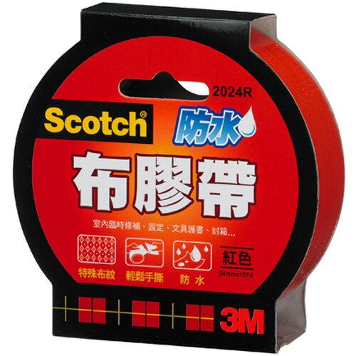 3M 2024R 防水布膠帶 紅色 24mmX15Yd