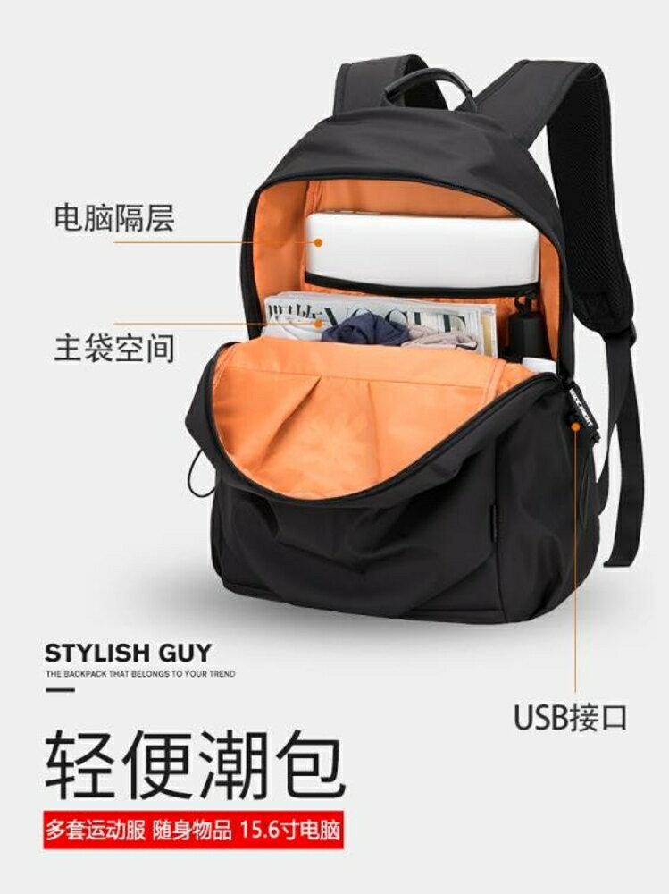 後背包 雙肩包男簡約個性書包韓版時尚潮流休閒電腦包戶外旅行輕便背包 極客玩家