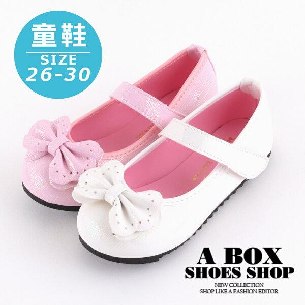 【AN222】(童鞋26-30)1CM休閒鞋可愛蝴蝶結雷射點點魔鬼氈黏帶百搭休閒鞋MIT台灣製2色