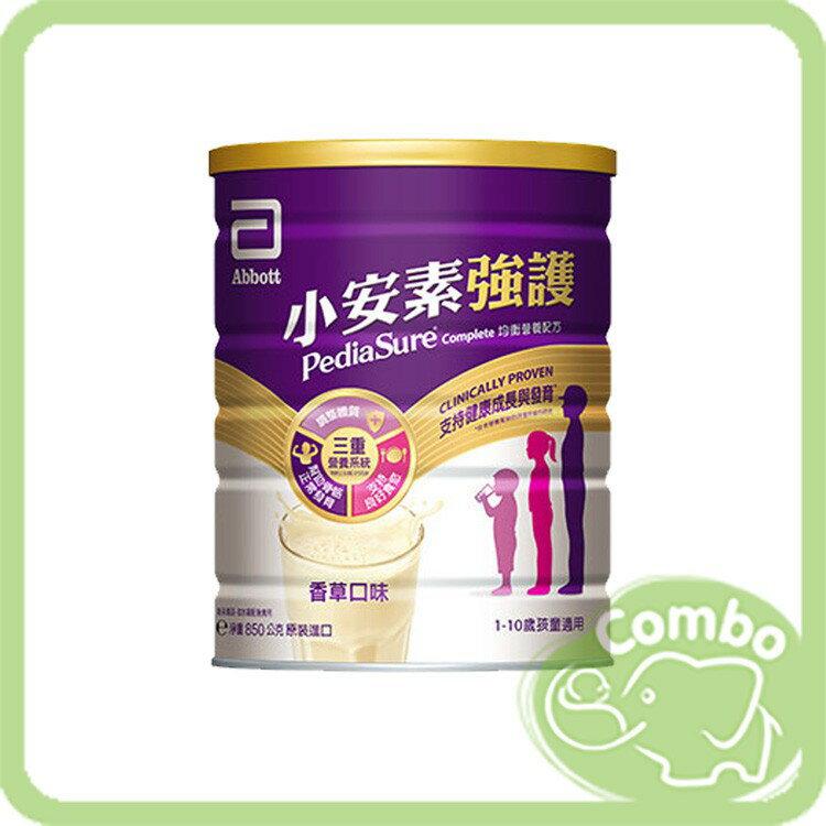 亞培 小安素 強護Complete均衡營養配方 (850g)