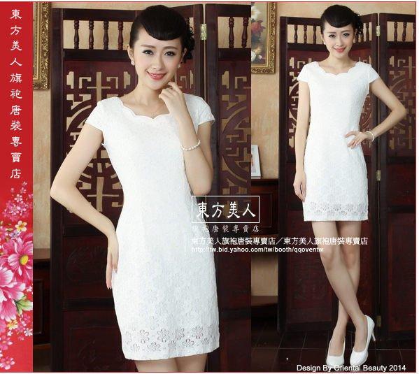 東方美人旗袍唐裝專賣店 白天使。波浪領全罩蕾絲復古時尚包袖短旗袍