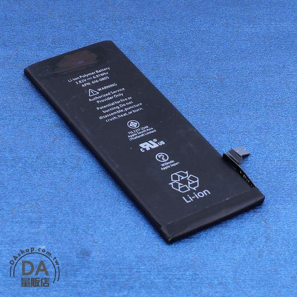 DA量販店:《3C任選三件9折》DIY蘋果appleiphone64.7吋電池維修料件(80-1993)