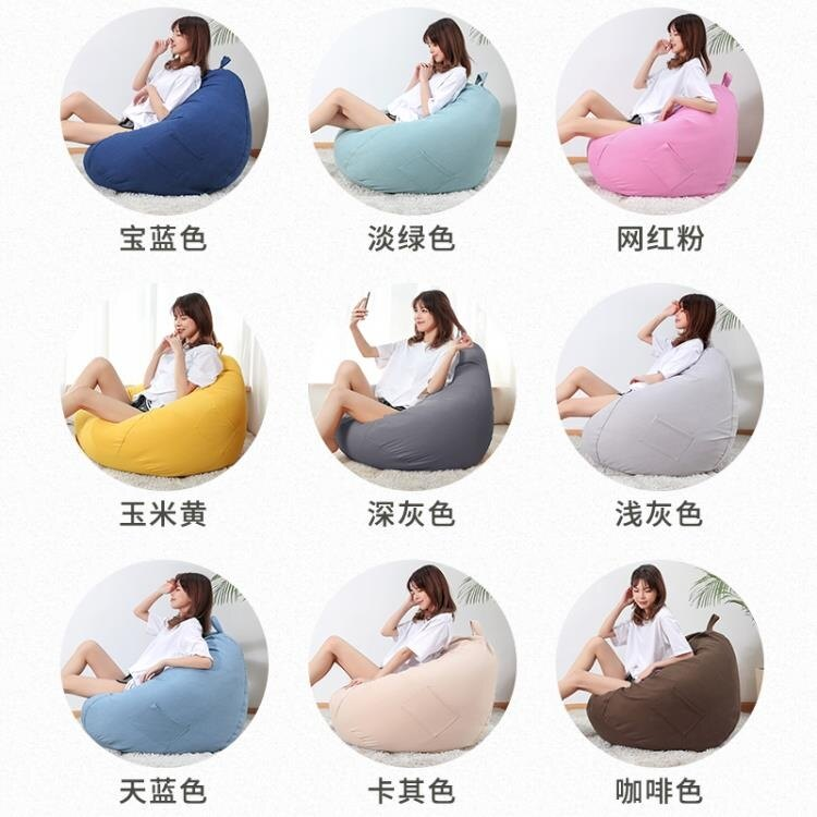 懶人沙發豆袋榻榻米小戶型簡易網紅單人臥室陽台躺椅臥凳子椅子女 AT