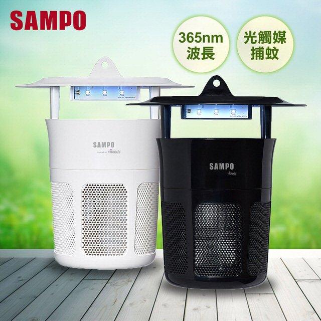 SAMPO 聲寶 吸入式強效UV捕蚊燈 ML-WJ04E/捕蚊器/滅蚊燈/滅蚊器/除蚊燈/光觸媒【馬尼行動通訊】