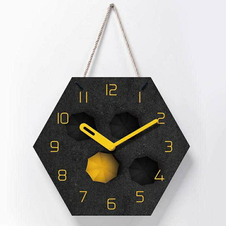 北歐掛鐘客廳裝飾創意時鐘掛牆現代簡約超靜音臥室家用鐘表免打孔 全館牛轉錢坤 新品開好運