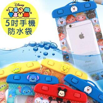 日光城。Tsum Tsum迪士尼手機防水袋,玩水防塵隨身手機收納奇奇蒂蒂史迪奇米奇米妮下雨天抓寶可夢專用