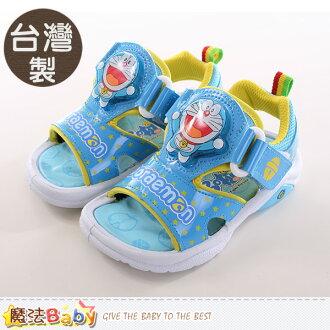 男童鞋 台灣製哆啦A夢正版閃燈運動涼鞋 魔法Baby~sa60616