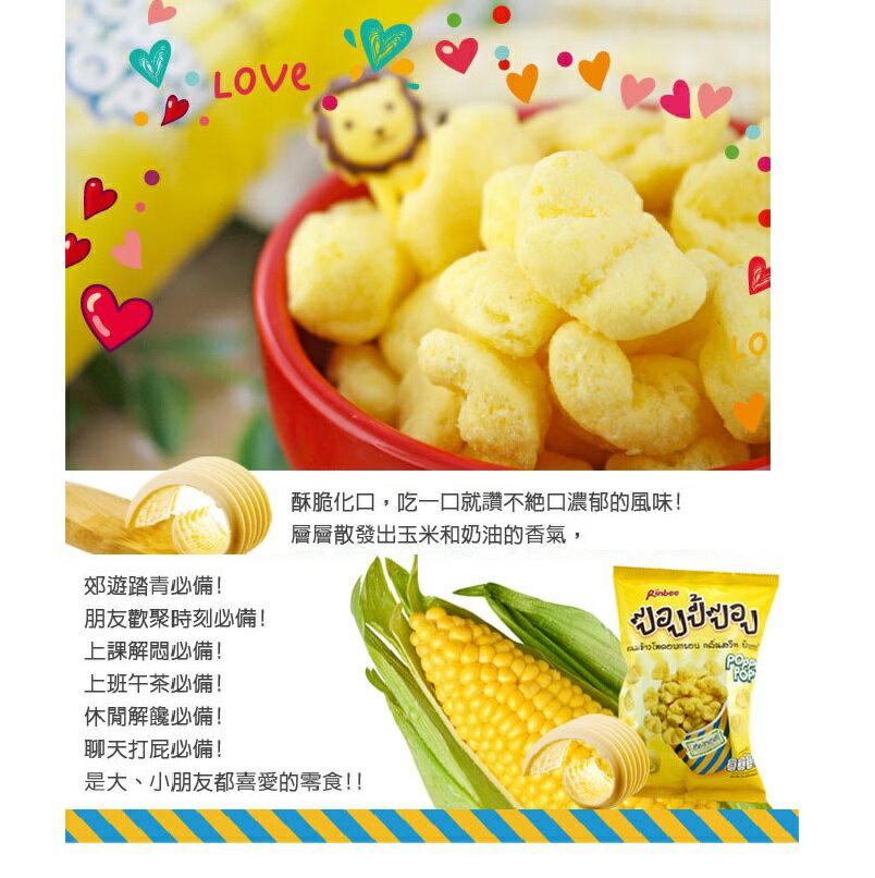 有樂町 【MAKADO】爆爆玉米球 奶油風味(65g) 1