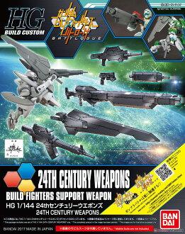 ◆時光殺手玩具館◆ 現貨 組裝模型 模型 HGBC 1/144 鋼彈創鬥者 七槍型智天使 武裝套組 24世紀武器組
