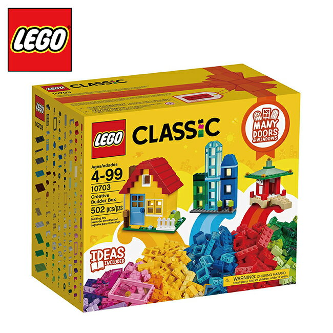 <br/><br/>  【樂高LEGO】CLASSIC系列-創意拼砌盒 L10703<br/><br/>