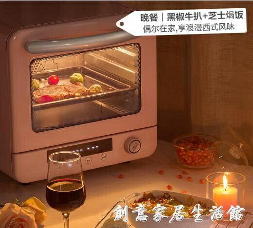【快速出貨】風爐烤箱家用烘焙多功能全自動小型電烤箱大容量臺式干果機220V 聖誕交換禮物