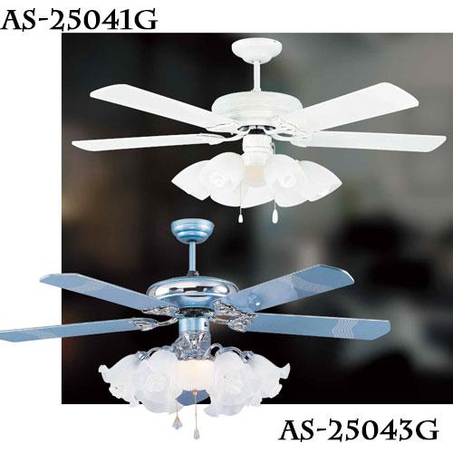 傳統系列★60吋吊扇燈風扇燈炫光藍光源另計★永光照明AS-25043+AS-25044