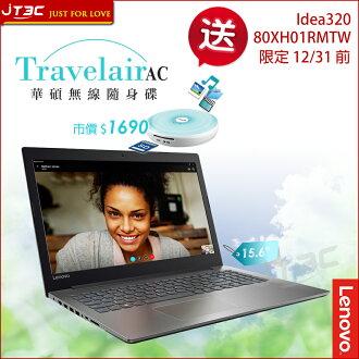 【最高可折$2600】Lenovo 聯想 IdeaPad 320 15ISK 80XH01RMTW (i3-6006U/4G/1TB/920MX 2G獨顯/無系統/GRAY) 平價商務筆電