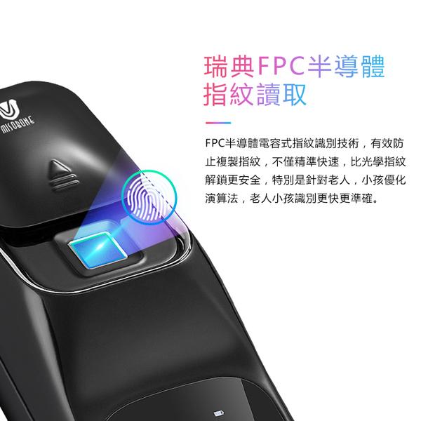 聯泰電子鎖 FM-520 保全升級版 電子鎖推薦2019最新推薦!結合智慧管家APP!超強指紋鎖推薦!! 5