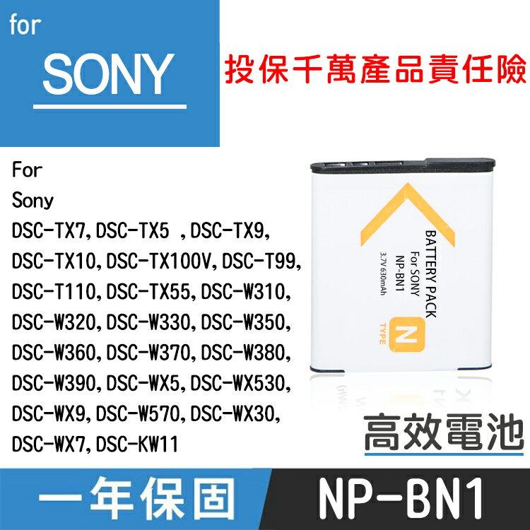 特價款@攝彩@SONY NP-BN1 電池 DSC-TX7 TX5 TX9 TX10 TX100V T99 W330