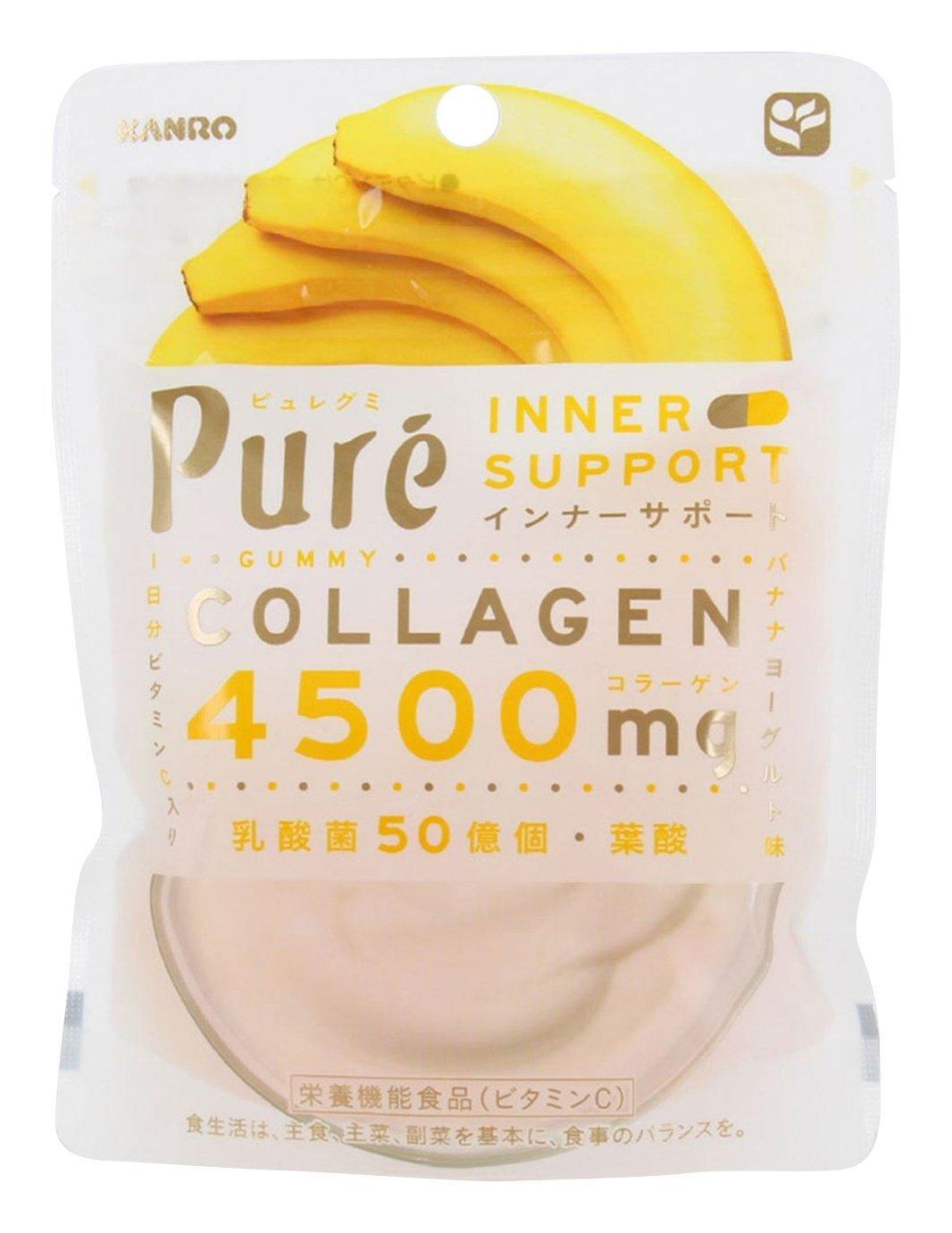 日本KANRO PURE香蕉優格軟糖  日本進口