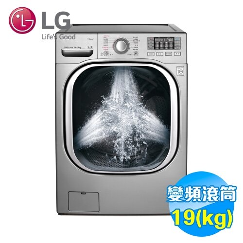 <br/><br/>  LG 19公斤蒸氣洗脫烘滾筒洗衣機 WD-S19TVC 【送標準安裝】<br/><br/>