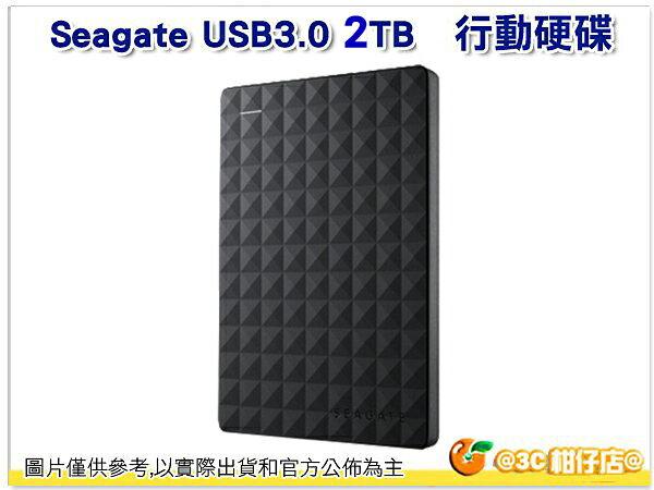 Seagate Expansion 希捷 2TB 2.5吋 新晶鑽 黑鑽 USB3.0 外接 行動硬碟 另有 500G 1TB