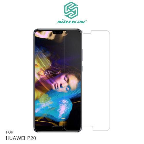 【微笑商城】HUAWEIP20P20ProNILLKINAmazingH+Pro防爆鋼化玻璃貼9H硬度鋼化玻璃貼螢幕保護貼