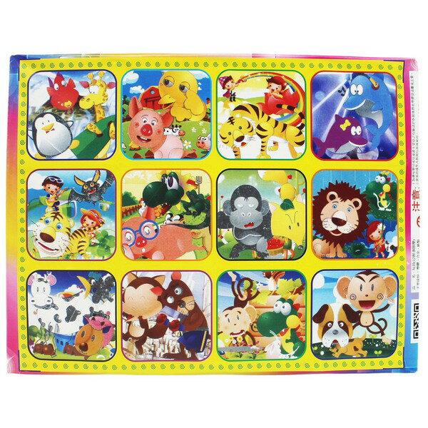 12洞洞洞樂小盒小格戳戳樂童玩一袋50盒入{促50}~佳91-012