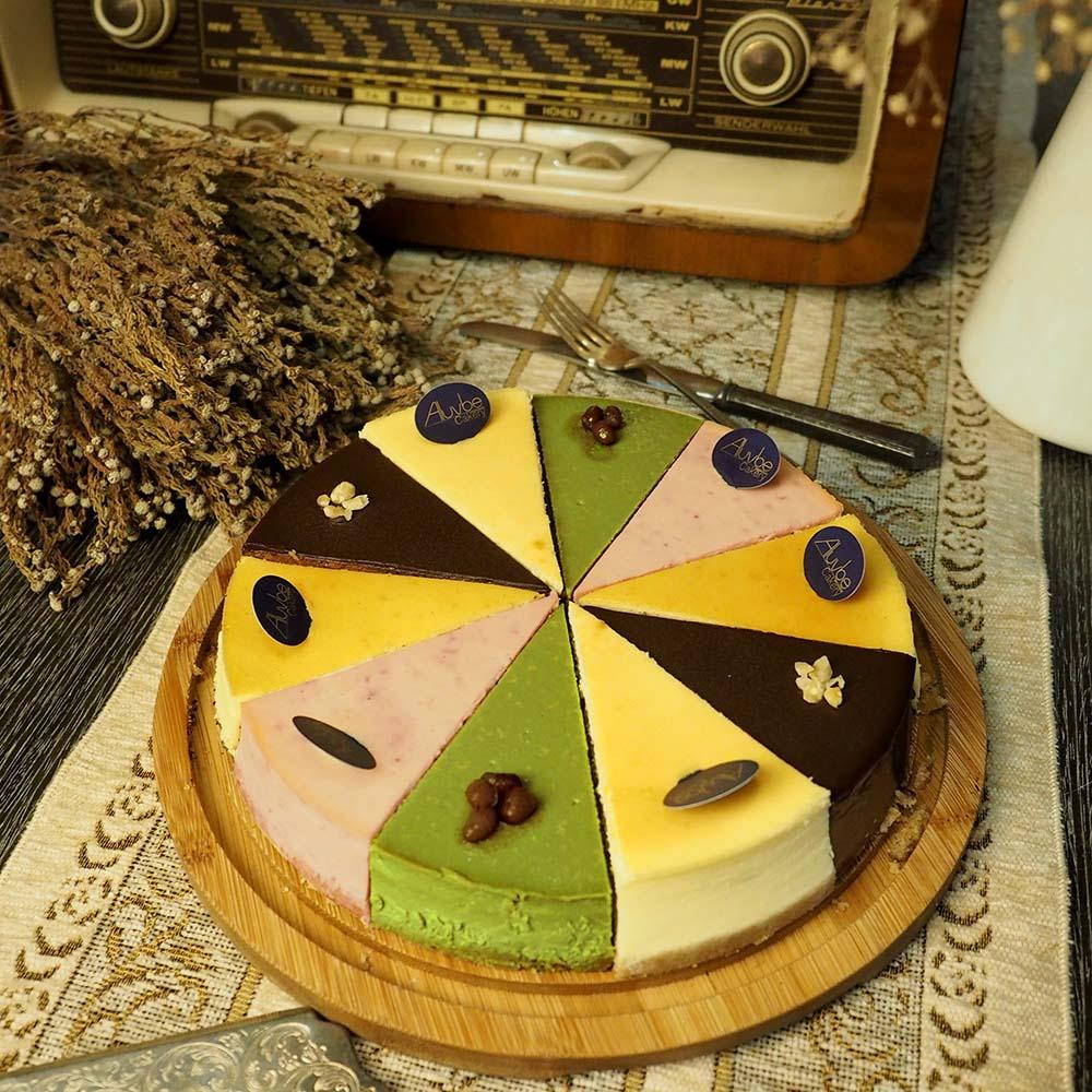 艾樂比 【五彩乳酪拼盤】九吋 經典口味 蛋糕 起司蛋糕 乳酪蛋糕 aluvbe