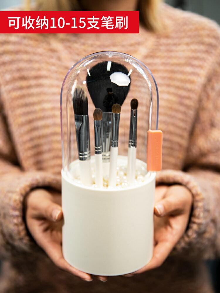 化妝刷子收納桶眉筆眼線筆刷具收納筒帶蓋收納盒架化妝品防塵便攜
