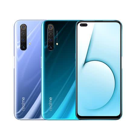 超強5G手機 realme X50 智慧型手機 (6G/128G) ※手機顏色下單前請先詢問 ※ 可以提供購買憑證如果需要憑證下單請先跟我們說