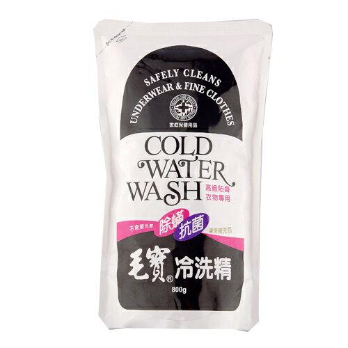 毛寶除抗菌冷洗精補充包800g【愛買】