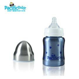 Pacific Baby - 美國不鏽鋼保鮮太空瓶 4oz (親切藍)