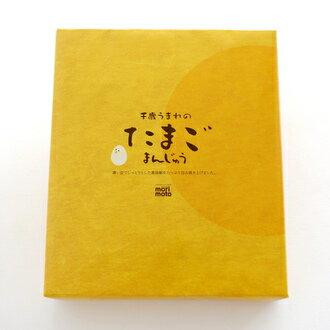 「日本直送美食」[morimoto] 千歲雞蛋饅頭  10個 ~ 北海道土產探險隊~ 2