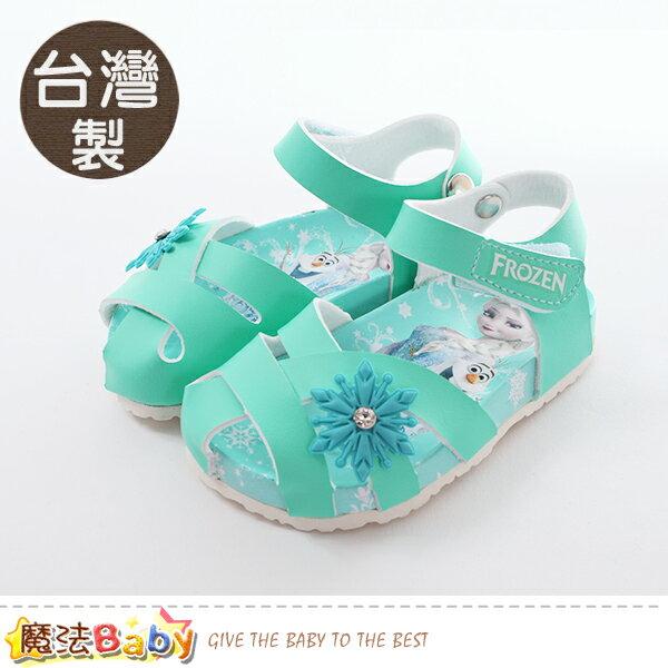 女童鞋台灣製冰雪奇緣正版兒童涼鞋魔法Baby~sa84185