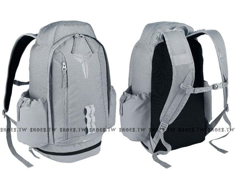 Shoestw【BA5132012】NIKE 後背包 KOBE 曼巴 灰色 反光 大空間 籃球背包
