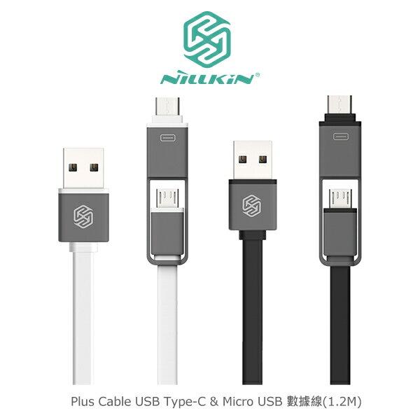 NILLKIN Plus Cable USB Type-C & Micro USB 數據線 1.2M 扁線