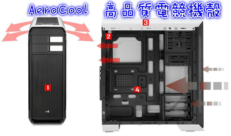 機殼 高品質 AeroCool Aero-500電腦機殼 電腦周邊/桌上型電腦/空機殼/電競周邊/可搭電競鍵盤/電競滑鼠/DIY電腦組裝