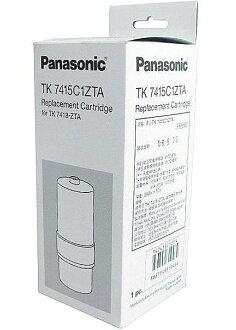 Panasonic國際牌 電解水機濾心 TK-7415C1/TK-7415C TK7415