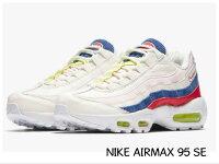 情侶鞋推薦到NIKE AIR MAX 95 SE 男女款 情侶鞋 AQ4138-101就在dreamy crown推薦情侶鞋