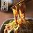 【限時72H,全店$299免運】【蘭山麵】麻醬口味5包(10人份)↘30元 / 碗!!狂銷突破345萬碗!! 1