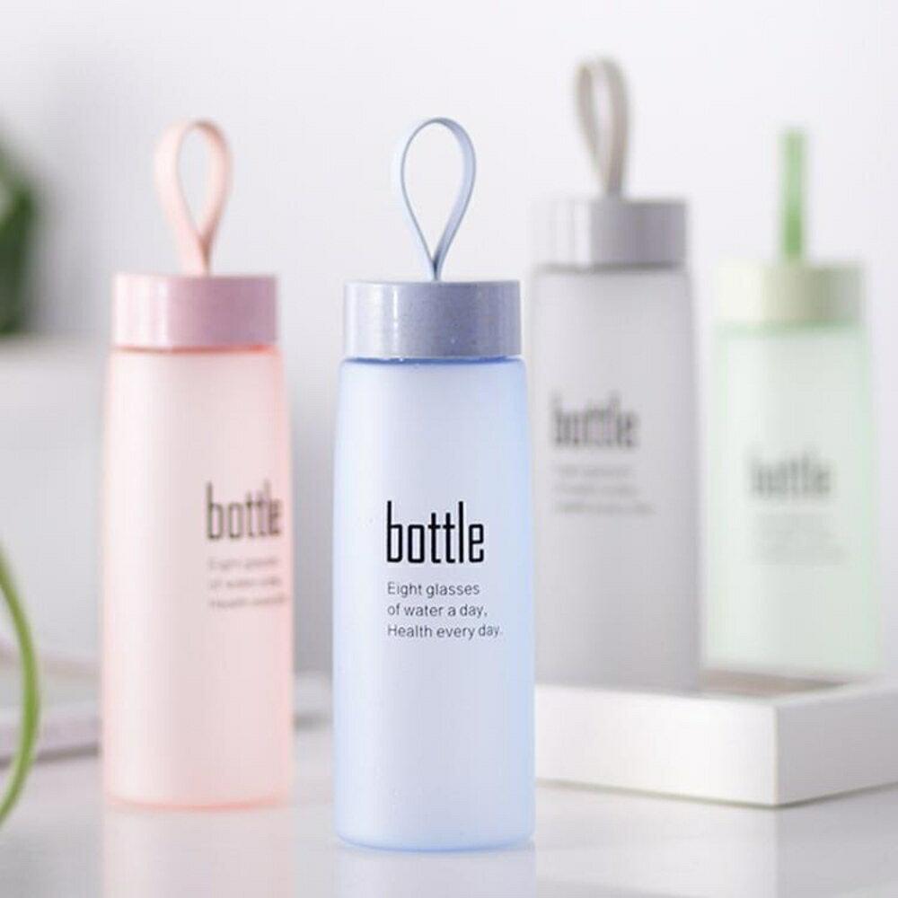 韓版清新可愛水杯塑料簡約便攜女學生杯子個性隨手杯防漏防摔韓國 雙12購物節