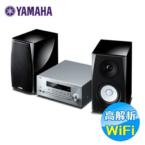 YAMAHA 桌上型組合床頭音響 MCR-N570