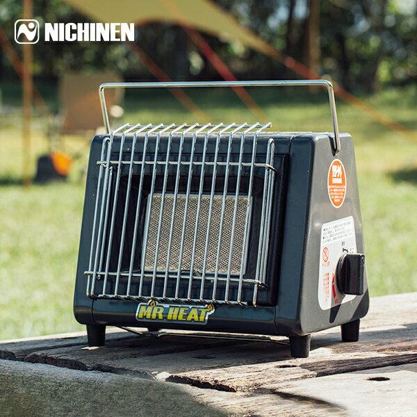 暖爐 / 附硬盒 / 卡式暖爐 / 日本進口MR HEAT遠紅外線戶外卡式瓦斯暖爐 KH-011【附攜帶收納盒】 0
