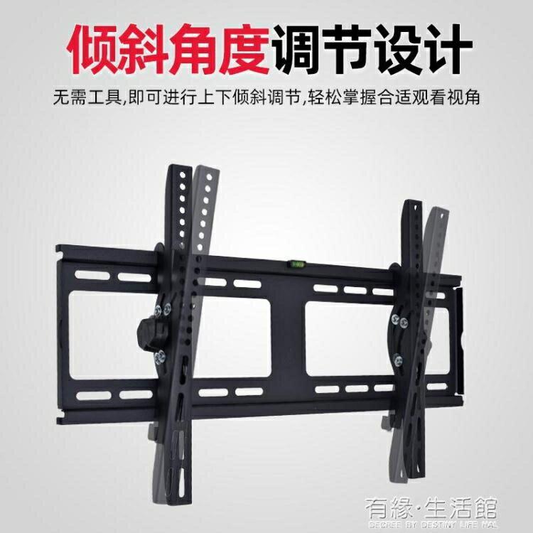 加厚傾斜可調通用電視掛架海信小米4A 32 43 49 55 65 70寸牆壁掛 聖誕節狂歡購