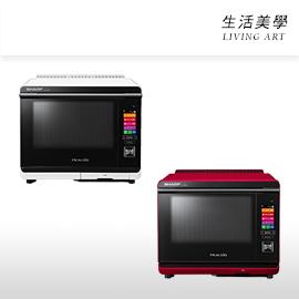 嘉頓國際SHARP【AX-XW500】水波爐30L烤箱加熱水蒸汽二段料理4.3吋面版
